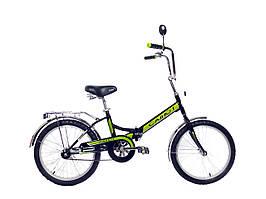 Складной велосипед Салют 20*2009. Распродажа! Оптом и в розницу!