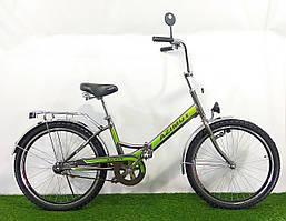 Складной велосипед Azimut 24*2409 (фара). Распродажа! Оптом и в розницу!