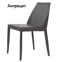 Обеденный кожаный стул MARCO (Марко) серый антрацит Concepto (бесплатная доставка), фото 1
