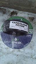 Капельная лента Veresk ( щелевая ) 20 см 1000/1300м Производство Иран
