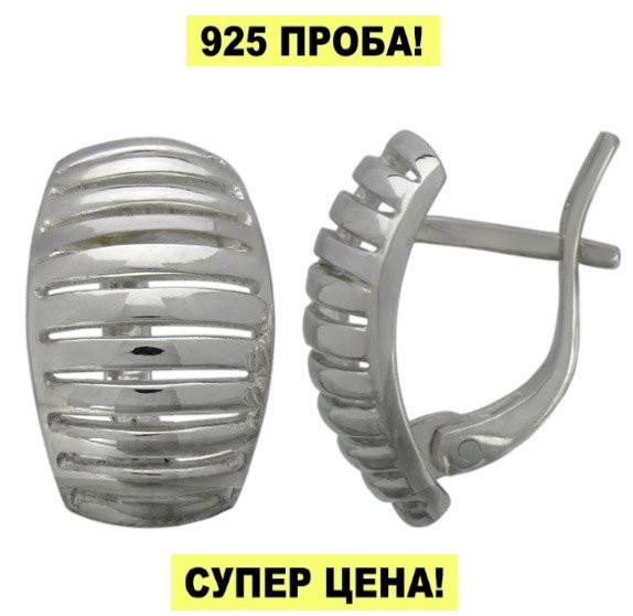 """Серебряные серьги """"Скарабей"""""""