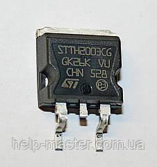 Диод STTH2003CG (2X10A; 300V) (D2PAK)