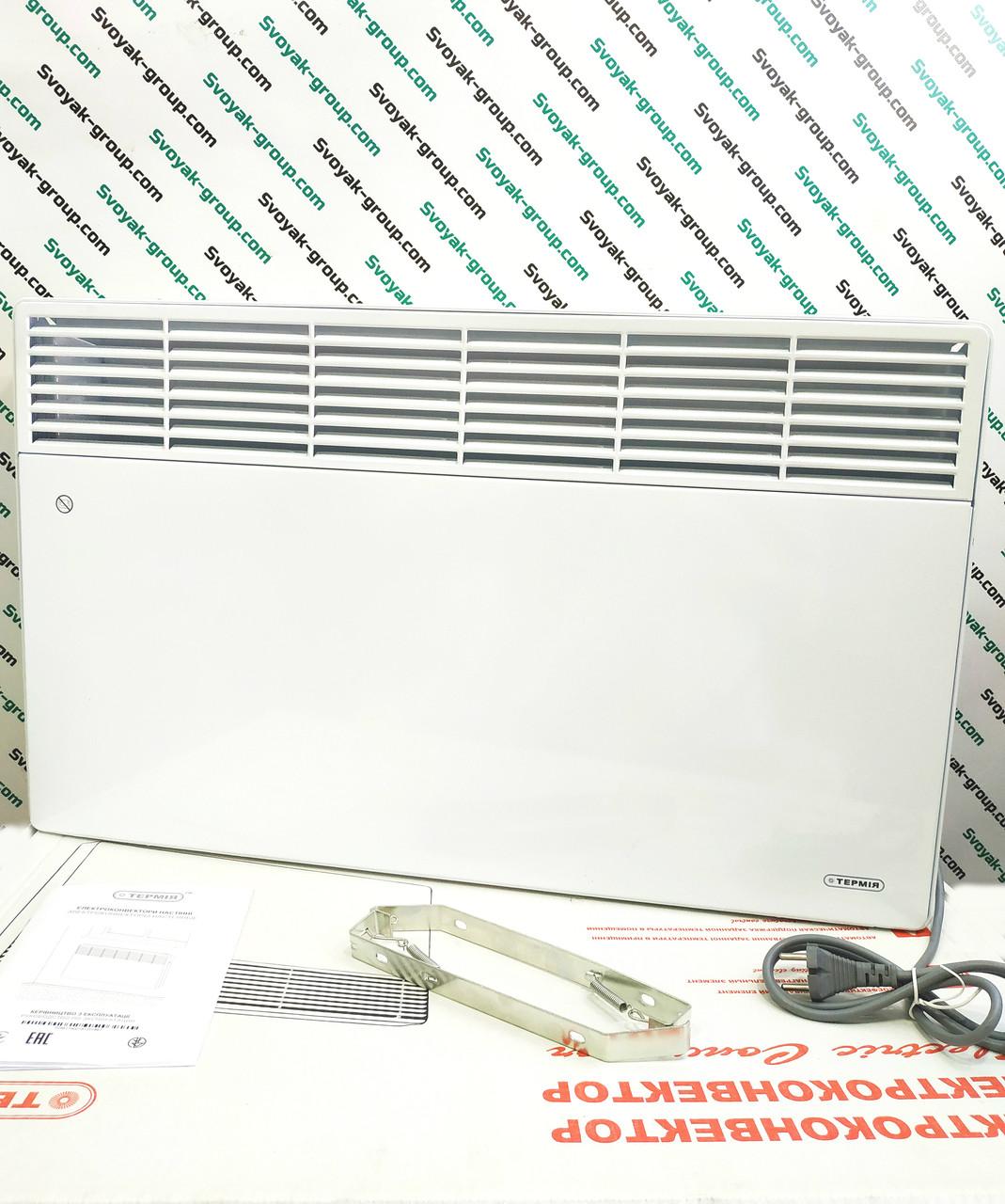 """Конвектор электрический навесной """"Термия"""" 2.0 кВт (настенный).Электроконвектор."""