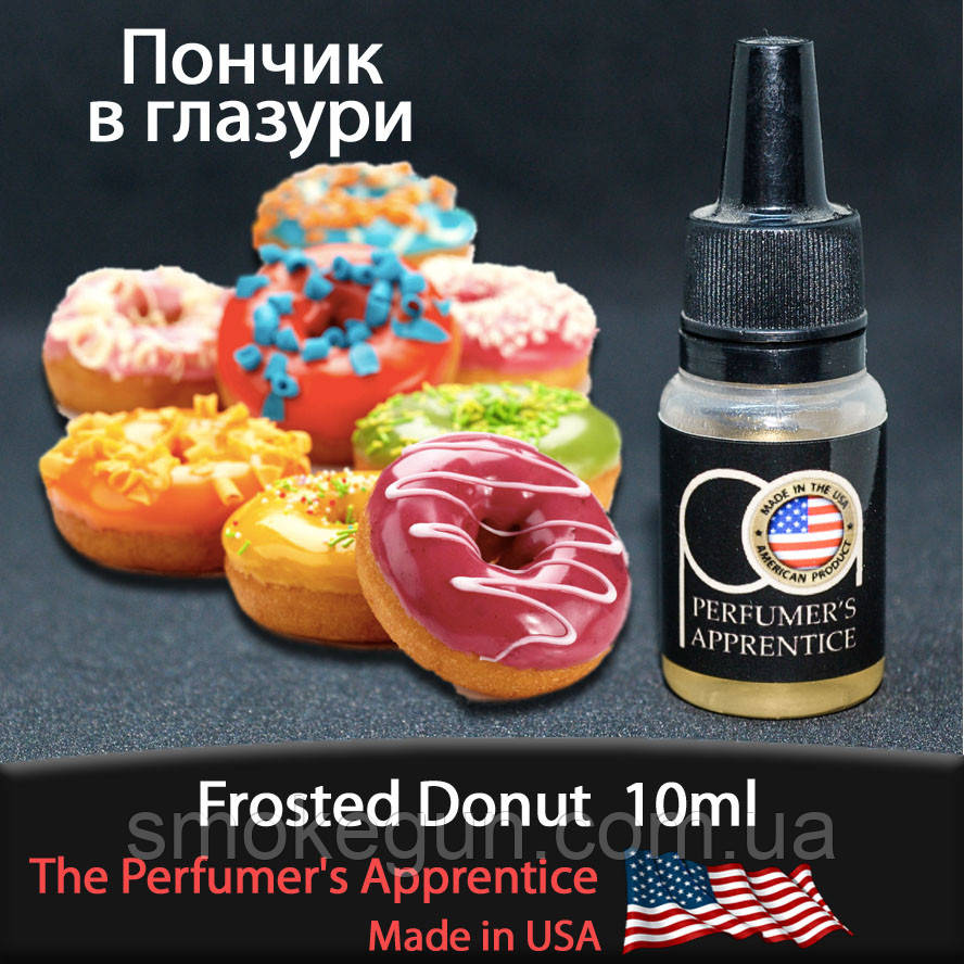 Ароматизатор TPA (TFA) Frosted Donut (Пончик в глазури) 10мл