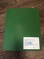 Бронепластина RSS Стальная 250х300 мм Класс защиты-5 (7,62х39,5,45х39,7,62х54R), фото 1