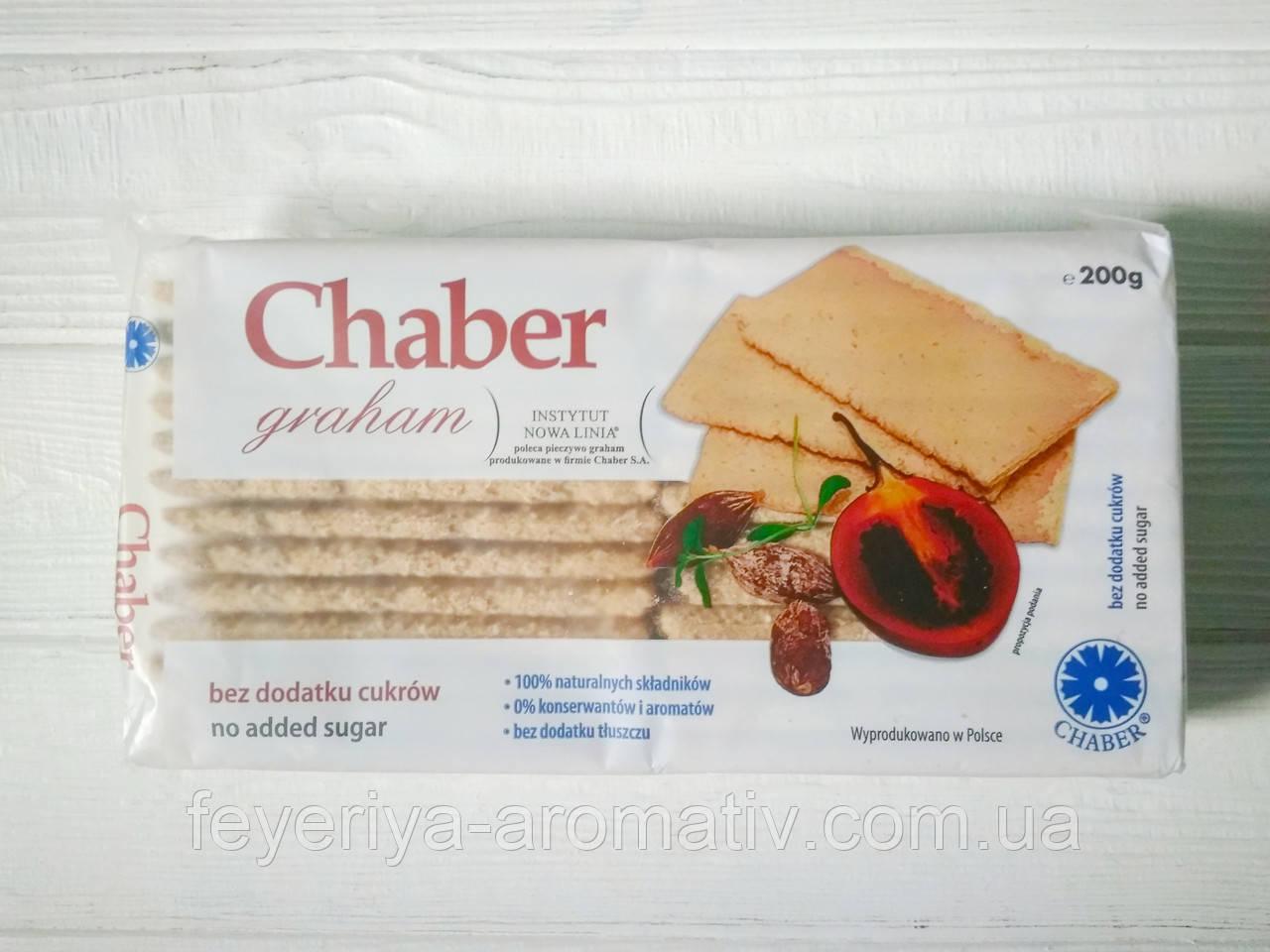 Хлебцы цельнозерновые Chaber graham 200гр (Польша)