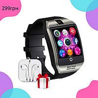 Смарт-часы Smart Watch A8 Turbo (b) Аналог Apple