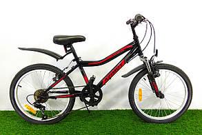 Детский велосипед Azimut Alpha 20 GV (Тормоза V-brake). Распродажа! Оптом и в розницу!