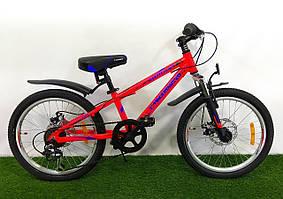 """Детский велосипед скоростной Crosser Bright 20"""" (рама из алюминия). Распродажа! Оптом и в розницу!"""