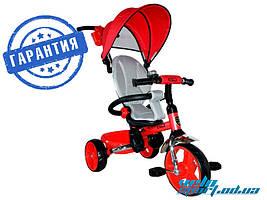 """Детский трехколесный велосипед Azimut (T-300 """"AL''). Распродажа! Оптом и в розницу!"""
