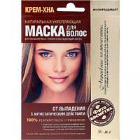 Маска для волос от выпадения Крем-хна Фитокосметик 30мл (4670017922891)