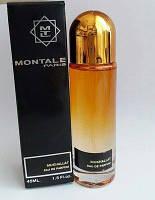 Montale Mukhallat 45мл