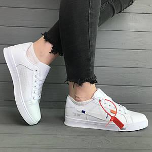 Кроссовки женские в стиле Nike Air белые