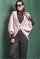 Модный женский кардиган с 44 по 52 размер