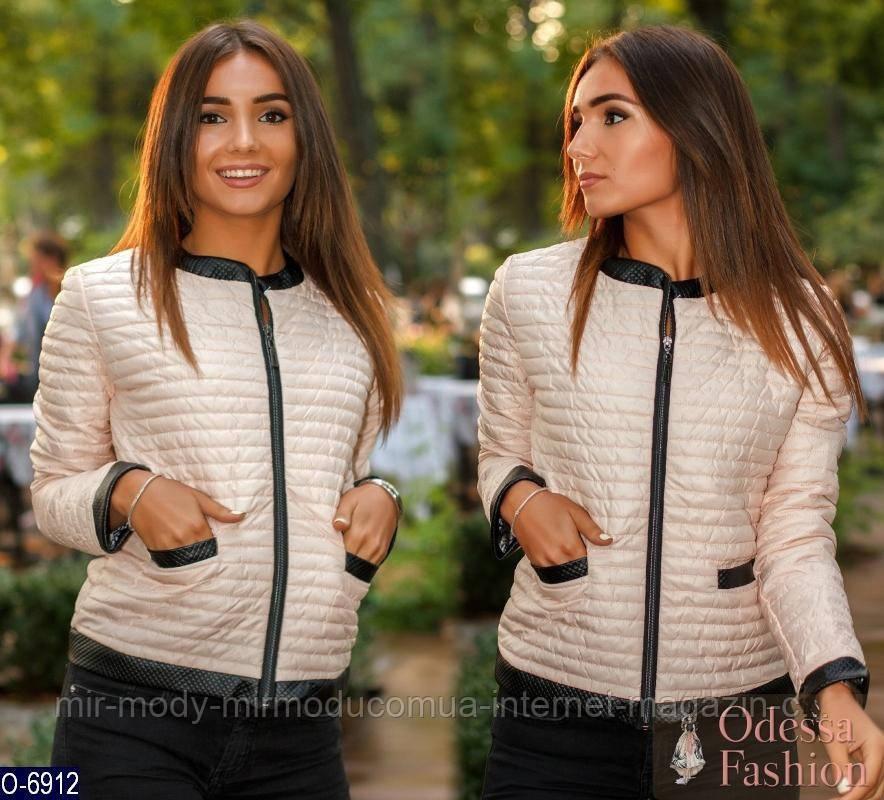Куртка женская демисезонная O-6912 р:42-44 059646