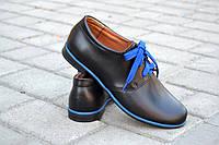 Туфли  оксфорды черные закрытые женские натуральная кожа с синем кантом от производителя 36 37 38 39 40 332022