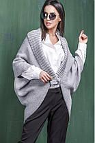 Стильный  женский кардиган с 48 по 52 размер, фото 3