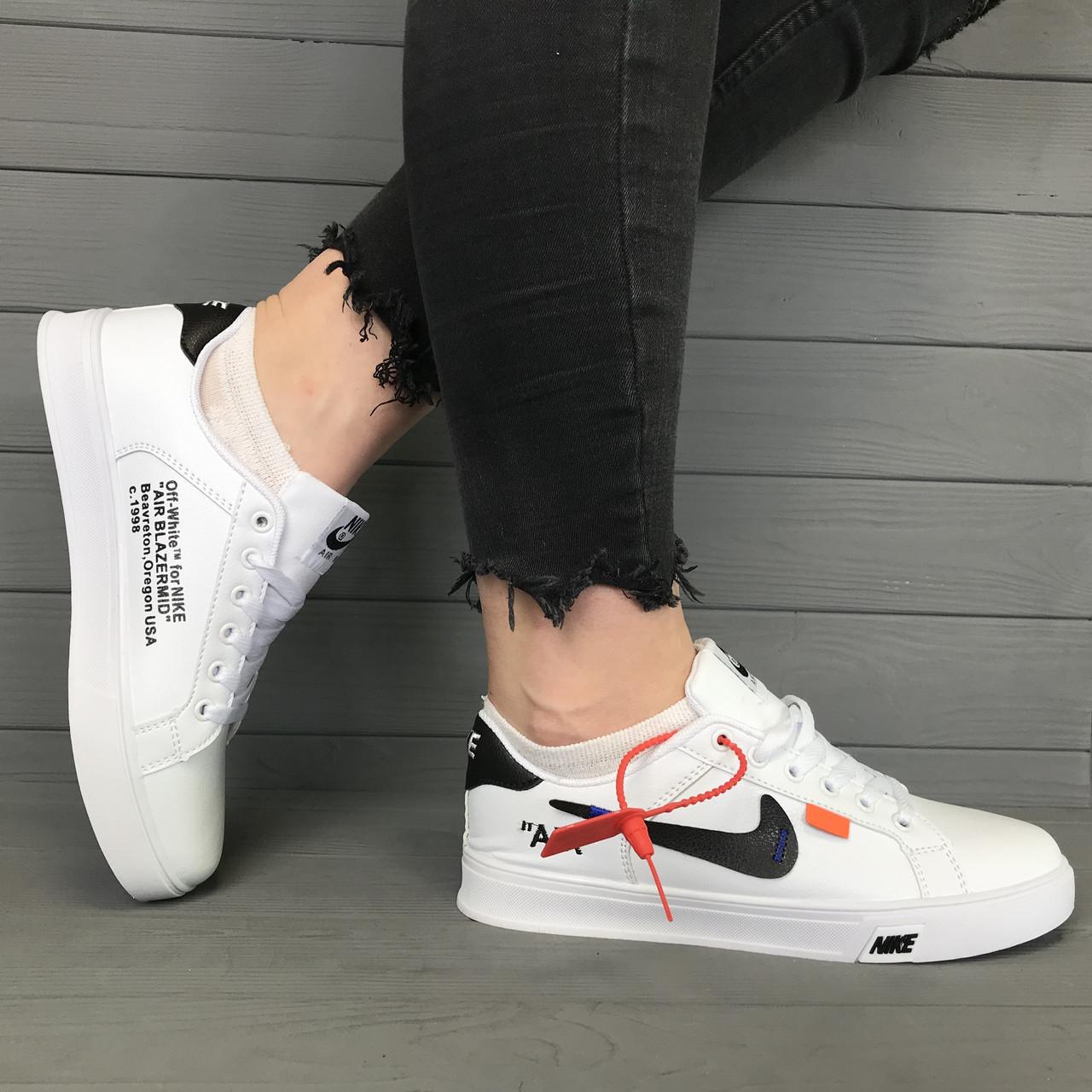 Кроссовки женские в стиле Nike Air белые с черным логотипом
