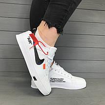 Кроссовки женские в стиле Nike Air белые с черным логотипом, фото 2