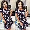 Женское стильное платье с юбкой в складку и цветочным рисунком