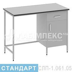Стол лабораторный пристенный СЛП-1.061.05