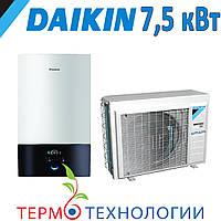 Тепловой насос воздух-вода Daikin Altherma 3 split 7,5 кВт, фото 1