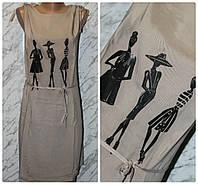 Женское бежевое летнее платье