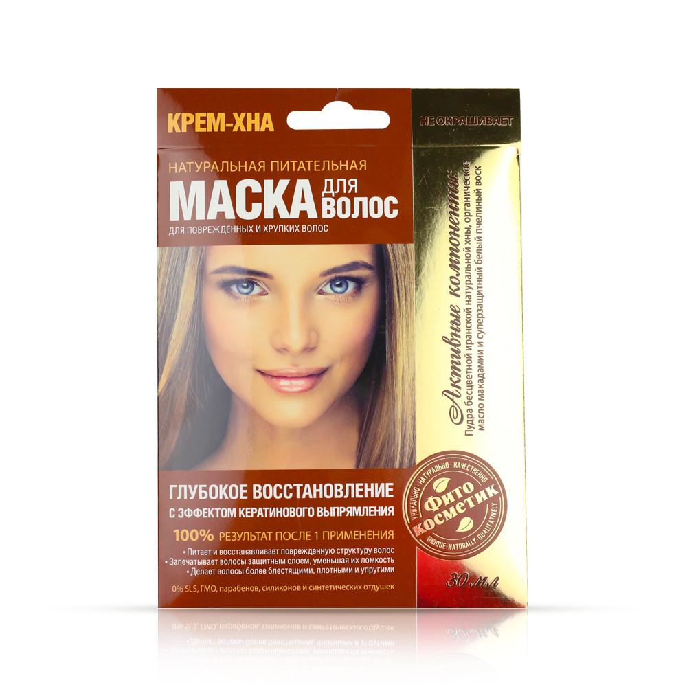 Маска для волос Крем-Хна Глубокое восстановление Фитокосметик 30 мл  (4670017922907)