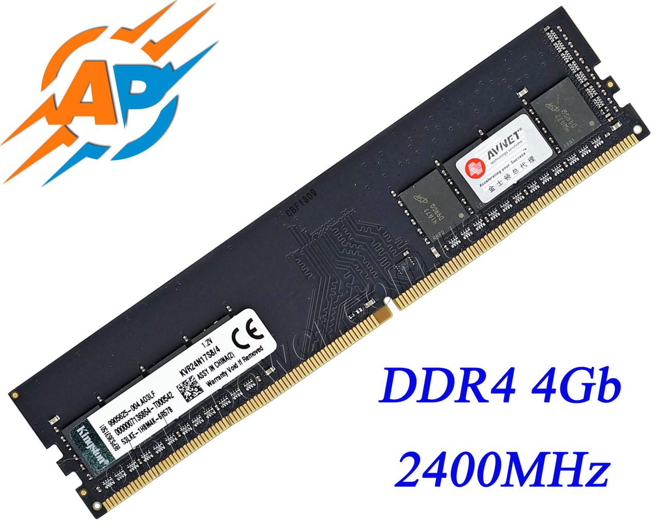 DDR4 4Gb 2400MHz PC4-19200 (KVR24N17S8/4) 4096MB оперативная память для INTEL