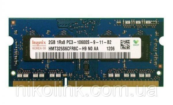 Память Hynix SODIMM DDR3 2GB PC3-10600S (1333Mhz) (HMT325S6CFR8C-H9)(8x1) - Б/У