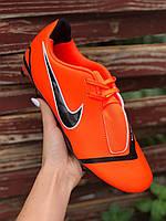 Бутсы Nike Phantom Venom 9911, фото 1
