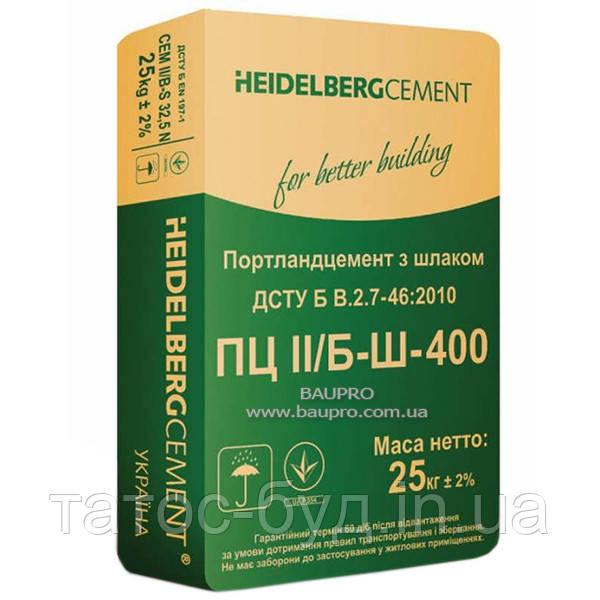 Цемент ПЦ- ІІБ-Ш- 400  Хайдельберг (Heidelberg) 25 кг, Харьков