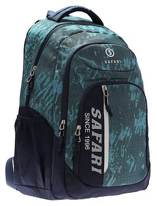 Рюкзак, 3 отделения, 48*31*20см, PL, Safari Trend, 19-107L-2, SAFARI, фото 2