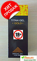 ❤️ Титан гель голд крем для увеличения члена Бразилия 75 мл