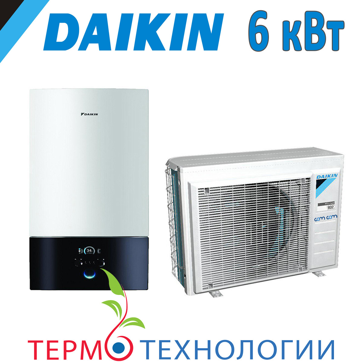 Тепловой насос воздух-вода Daikin Altherma 3 split 6 кВт
