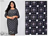 Повседневное женское платье трикотаж раз. 48.50.52.54.56.58.60.62, фото 5