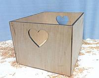 Ящик универсальный с сердечком, 18х24х28