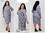 Повседневное женское платье трикотажраз. 48.50.52.54.56.58.60.62, фото 3