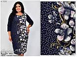 Повседневное женское платье трикотажраз. 48.50.52.54.56.58.60.62, фото 5