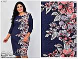 Повседневное женское платье трикотажраз. 48.50.52.54.56.58.60.62, фото 6