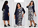 Повседневное женское платье трикотажраз. 48.50.52.54.56.58.60.62, фото 2