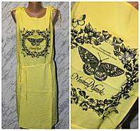 Женское жёлтое летнее платье