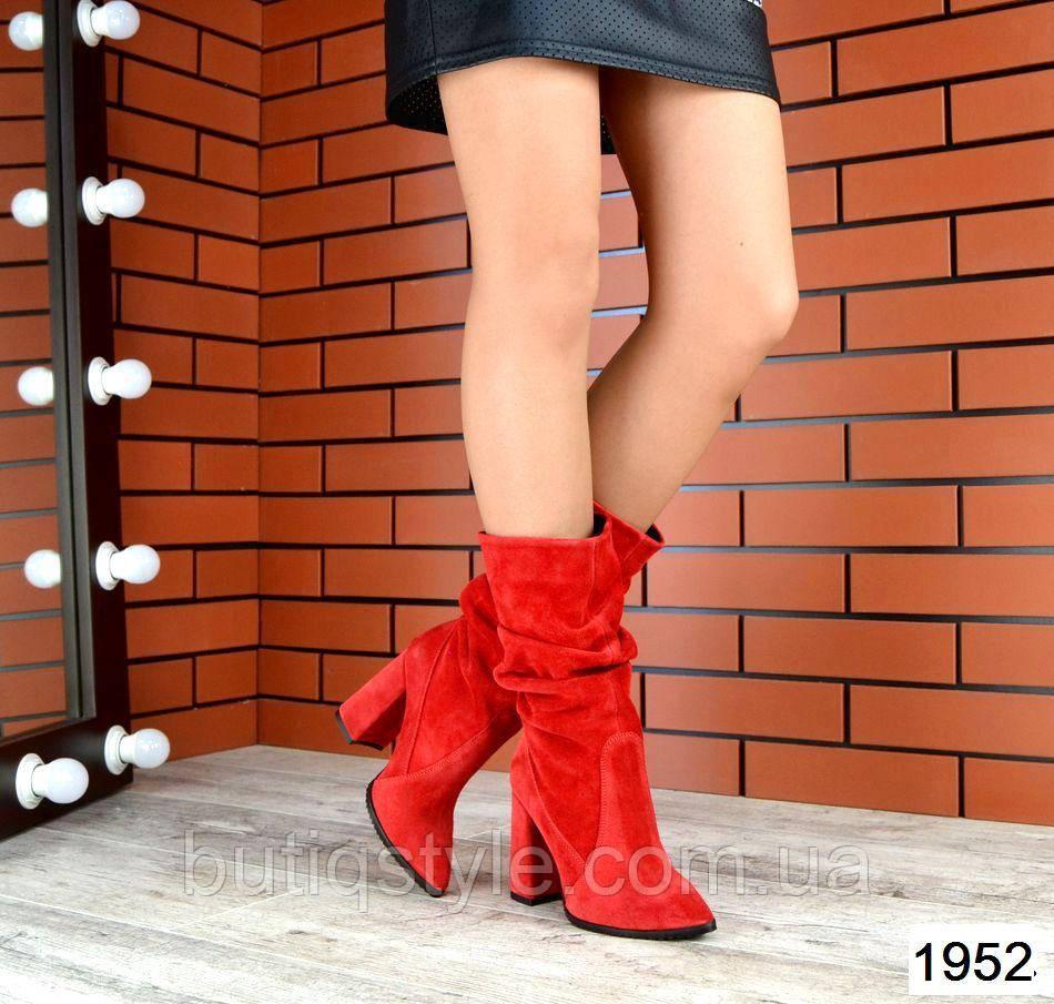 Зимние женские красные  сапожки натур.замшана каблуке