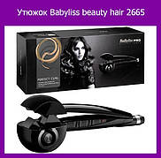 Утюжок BaByIiss beauty hair 2665!Лучший подарок