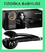 Машинка для создания локонов плойка BaByIiss Pro perfect curl!Лучший подарок