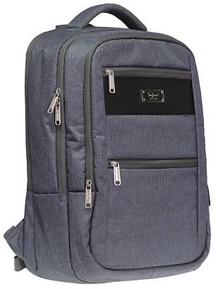 Рюкзак, 3 отделения 43*30*17см, PL, Safari College, 19-128L-1, SAFARI, фото 2