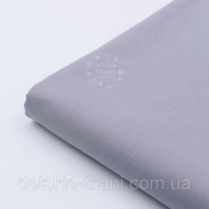 Отрез поплина, цвет серый №1366, размер 50*240