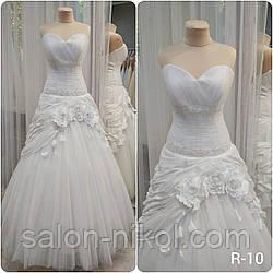 Свадебное платье R-10
