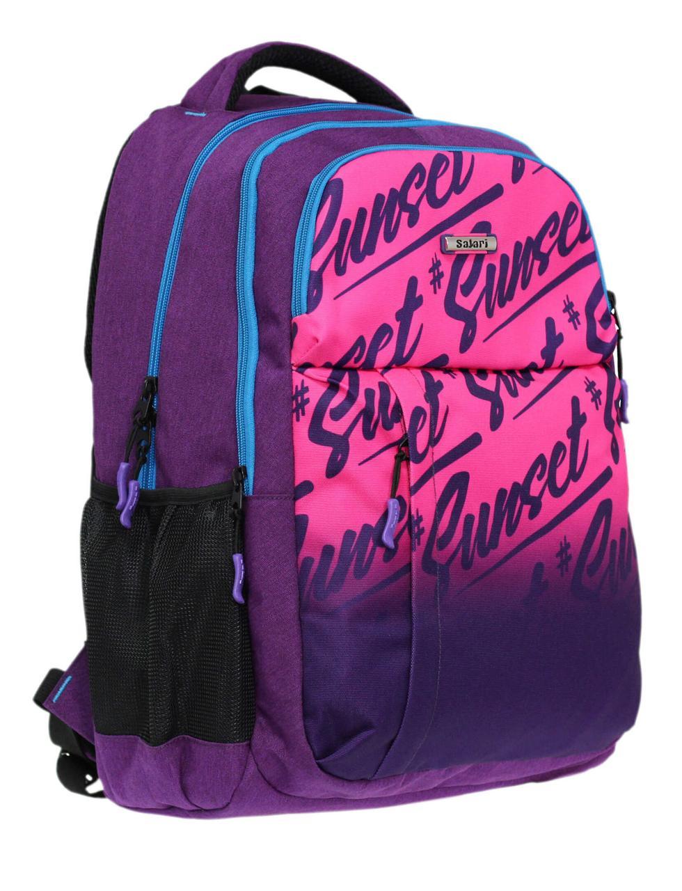 Рюкзак, 2 отделения, 46*30*19см, PL, Safari Trend, 19-113L-2, SAFARI