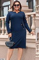 Офисное платье больших размеров в полоску синее
